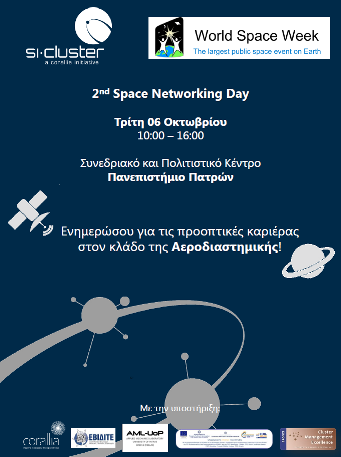 Space Nretworking Day Patras